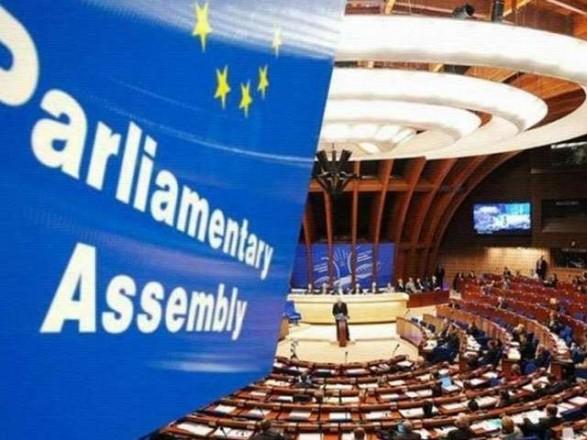 Сегодня стартует осенняя сессия ПАСЕ: будут решать, по какой теме проводить дебаты. Среди предложенных - ситуация в Крыму