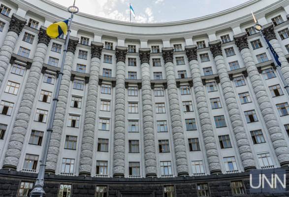 В Украине готовятся к запуску земельных е-аукционов: правительство приняло решение