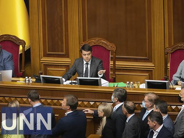 """Разумков вероятно посетит """"слуг"""" в Трускавце и обсудит кадровые вопросы"""