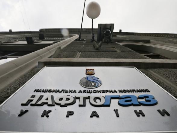 Нафтогаз и местные власти подписали меморандум о фиксации тарифов на отопительный сезон