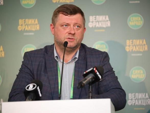 От 1 до 5: Корниенко рассказал о критериях оценки работы министров и Верховной Рады в Трускавце