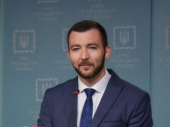 Зеленский обеспокоен задержанием Саакашвили - ОП