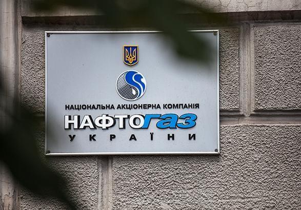 """Газовый контракт Венгрии с РФ: в """"Нафтогазе"""" видят основания для санкций в отношении """"Северного потока-2"""""""