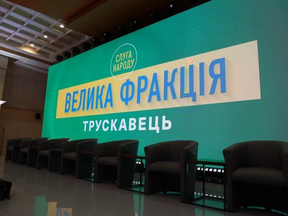 """Отставка Разумкова: в """"Слуге народа"""" говорят, что собрали 124 подписи"""