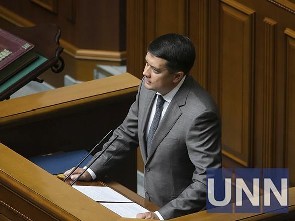 Разумков: отзыв с должности председателя ВР состоится по регламенту