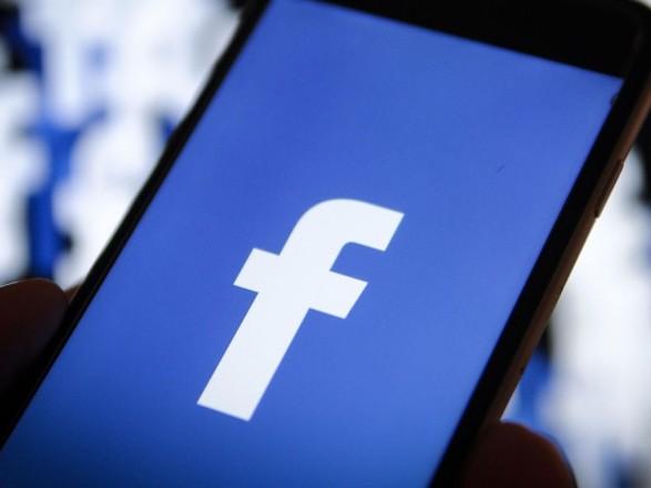 Ошибка и саботаж: по утечке информации, причина глобального сбоя кроется в Facebook