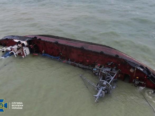 Дело танкера «Delfi»: командиру корабля морской охраны сообщили о подозрении