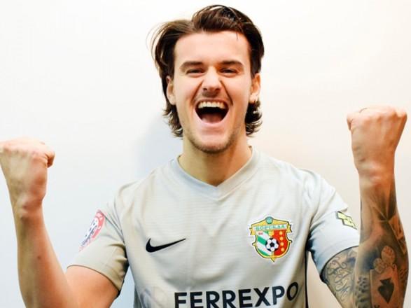 Люксембургский полузащитник назван лучшим футболистом тура УПЛ