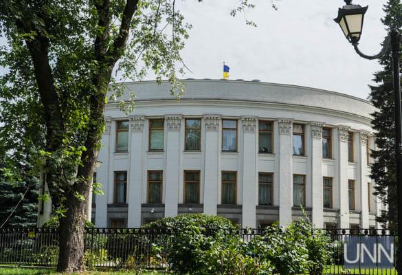 Рада под председательством Стефанчука начала рассмотрение повестки дня, утвержденной на сегодня