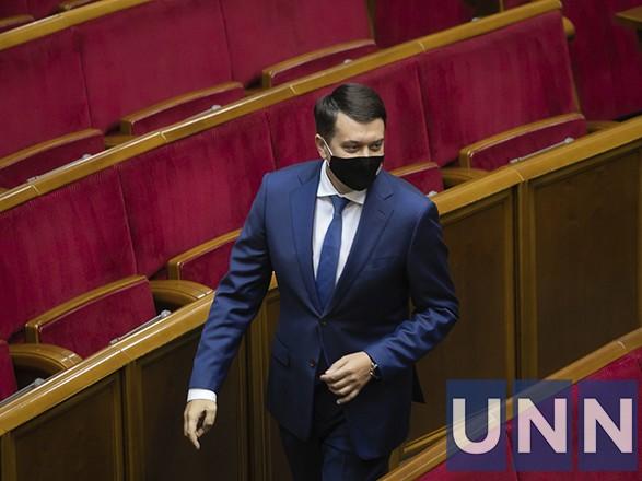 """Больше не спикер: Разумкову в Раде выделили место возле """"Европейской солидарности"""""""