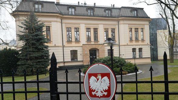 Польский суд признал верховенство законов Польши над законами ЕС