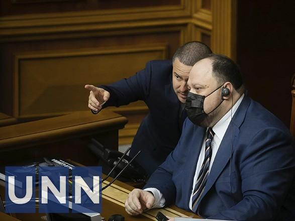 Стефанчук заявил, что Рада рассмотрит отстранения Третьяковой от пленарных заседаний из-за ее высказывания о смерти Полякова