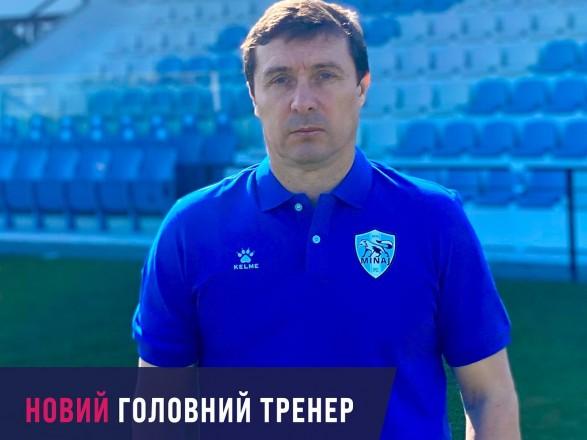 Футбол: клуб УПЛ получил нового наставника