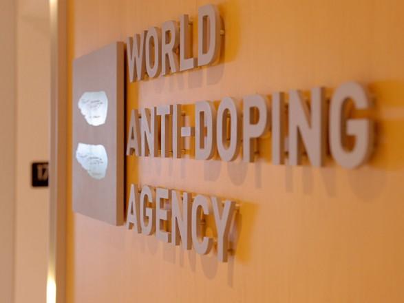 WADA лишило аккредитации московскую антидопинговую лабораторию в РФ