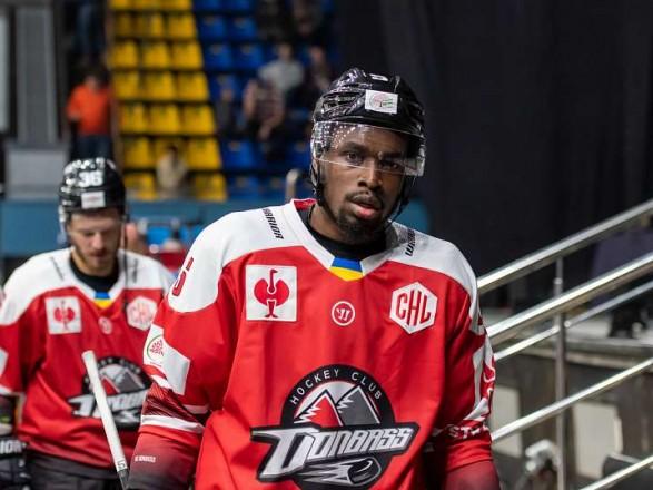 Хоккей: фигурант расистского скандала разорвал контракт с действующим чемпионом Украины