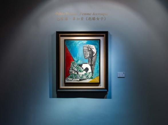 Картину Пикассо продали на аукционе за 24,6 миллиона долларов