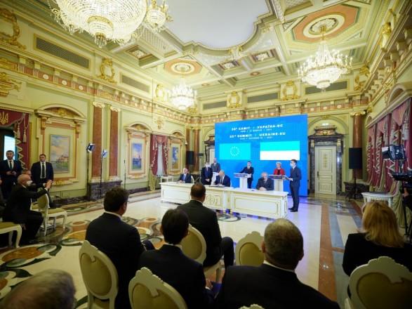 Украина и ЕС подписали ряд соглашений: детали
