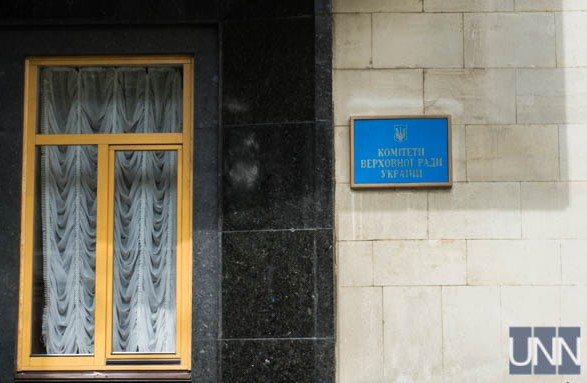 Профильный комитет Рады утвердил финальную редакцию налогового законопроекта