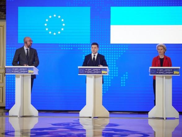 """На саммите Украина-ЕС обсудили возможные санкции против """"Северного потока-2"""""""