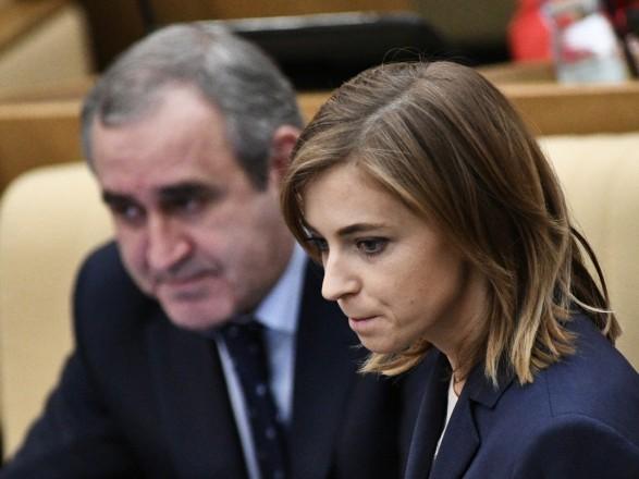 Спрятаться не получится даже в Африке: Украина уже подняла перед Кабо-Верде вопрос преступлений Поклонской