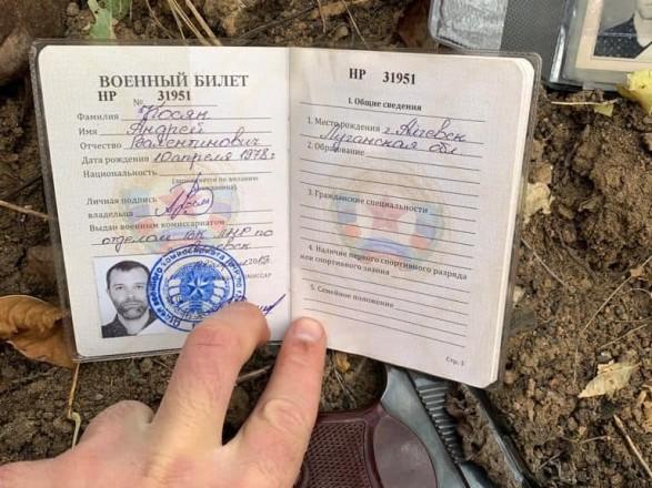 Боевики под видом СЦКК провели разведку оставленных позиций ВСУ - украинская делегация
