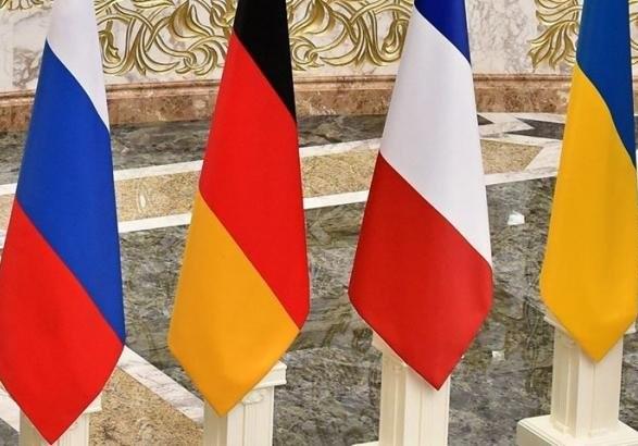 """РосСМИ говорят, """"нормандский саммит"""" на уровне глав МИД пройдет вместо встречи лидеров, а не перед ней"""