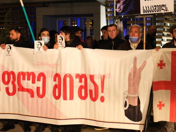 В Тбилиси сегодня состоится акция за освобождение Саакашвили