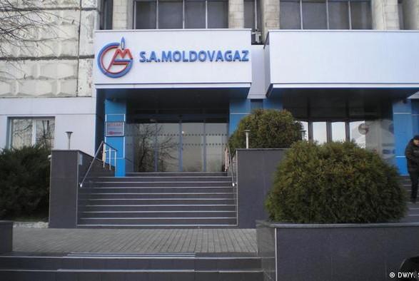"""Молдова объявила """"режим тревоги"""" из-за дефицита российского газа"""