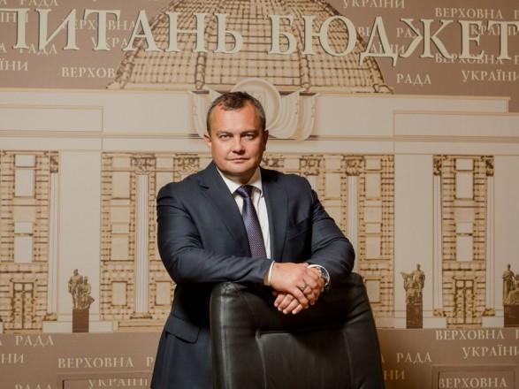 В Украине при ВР может появиться Бюджетный офис, запуск которого обойдется в 20 млн долларов