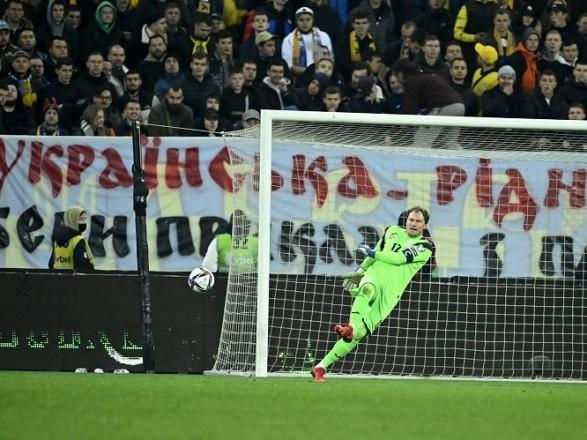 Вратарь Пятов установил рекорд в истории сборной Украины
