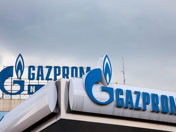 «Газпром» трижды уменьшал транзит через Украину с начала этого года
