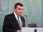Данілов про План оборони України: цілком таємний та на час війни
