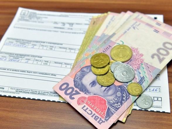 Граждане, имеющие долги по оплате услуг, смогут оформить субсидию: разъяснения Минсоцполитики