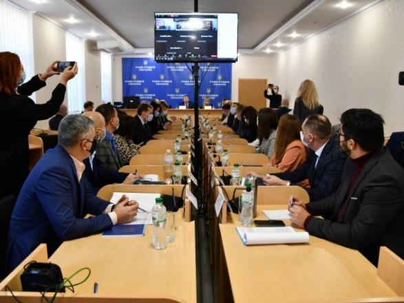 Запуск ключевой реформы: Совет судей определился с кандидатами в Этический совет ВСП