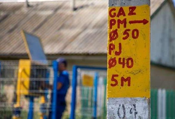 Украина предоставит Молдове 15 млн кубов газа. В «Слуге народа» уверяют, что Чаус здесь ни при чем