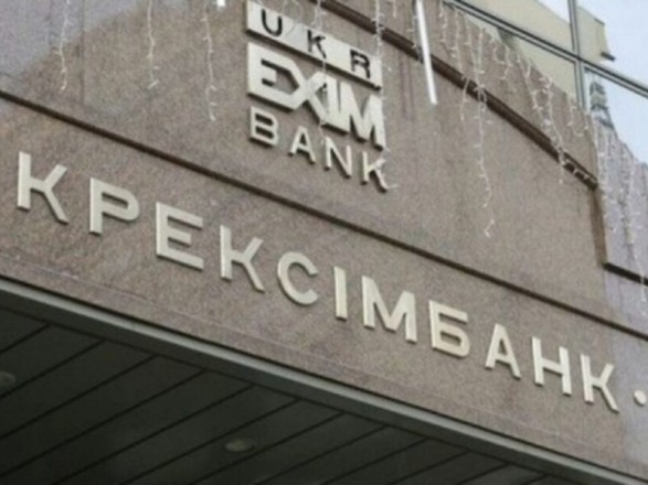 Нападение на журналистов в здании «Укрэксимбанка»: четвертому лицу сообщили о подозрении